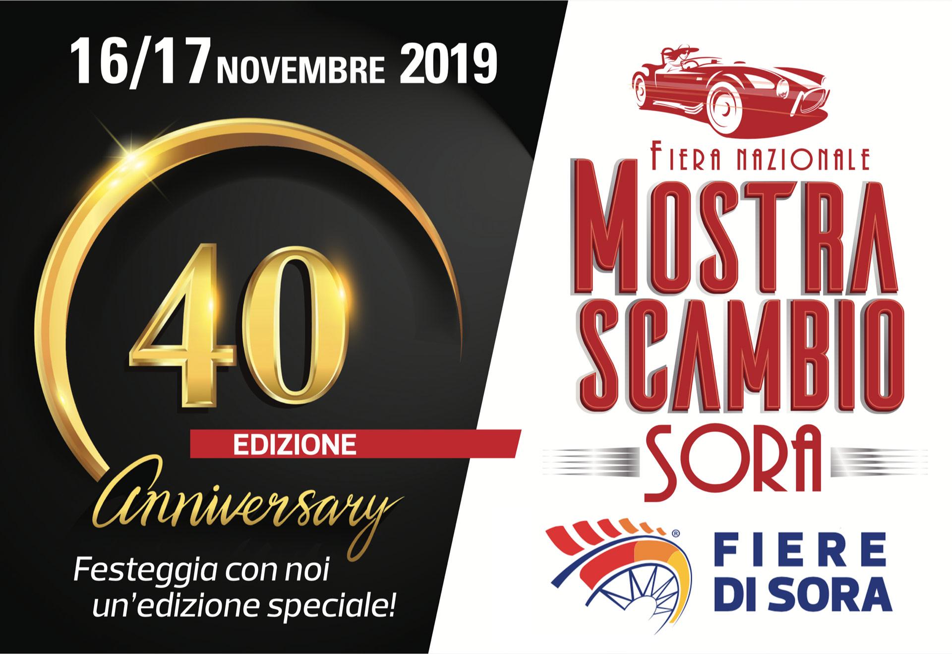 Fiera-Mostra-Scambio-Sora-40-Anniversario-Novembre-2019